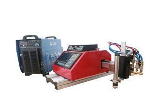 Автоматична портативна машина для різання плазми з ЧПУ для нержавіючої сталі