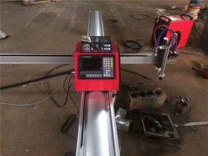 Високоякісний портативний cnc плазмовий різальний апарат cnc плазмовий різак для нержавіючої сталі та металевого листа
